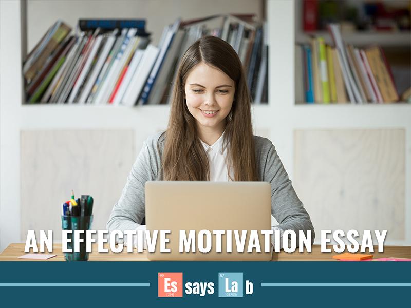 motivation-essay